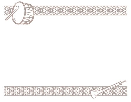 Frame with Arabic instruments and decorative border. Vector illustration.