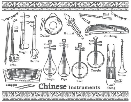 Chinese traditional instruments set. Vector illustration.