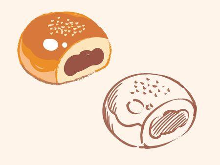 """Japanese sweet bun, """"Anpan"""". Vector illustration. Ilustrace"""