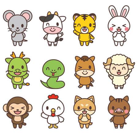 Zodiac Cute Animal Character Set 02 Ilustración de vector