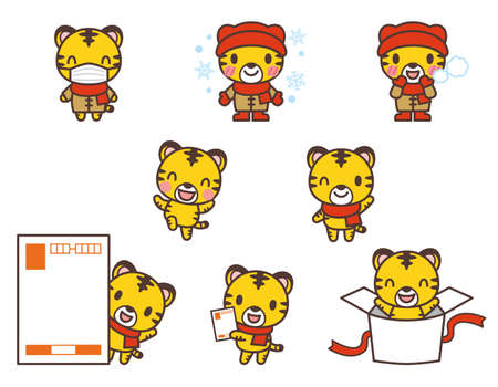 Winter tiger character vector illustration