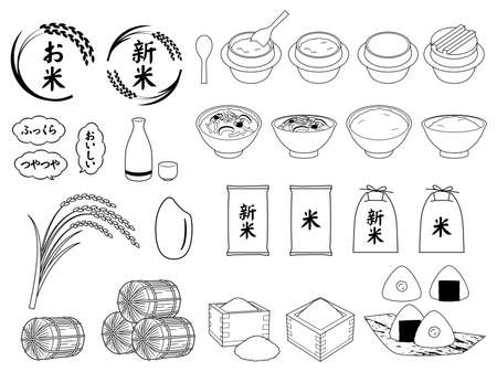 rice vector illustration set