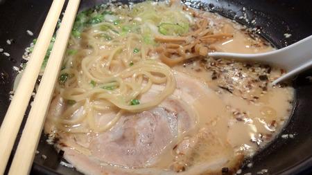 ra: Japanese ra men noodles Stock Photo