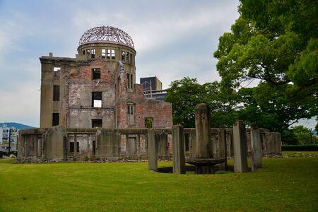 bombe atomique: Mémorial atomique bombe dôme à Hiroshima, au Japon