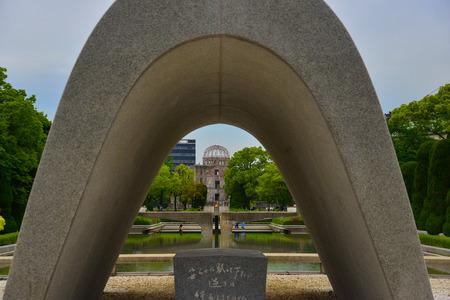 Atomic bomb dome memorial in Hiroshima, Japan