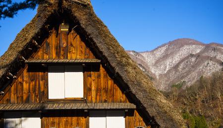 shirakawa: Signature roof of Shirakawa go  house Stock Photo