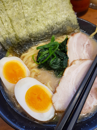 Japanese ramen with egg