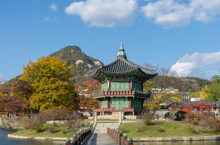 gyeongbokgung: Gyeongbokgung Palace in Seoul,South Korea Editorial