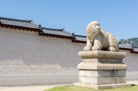 gyeongbokgung: Gyeongbokgung Palace in Seoul ,Korea Stock Photo