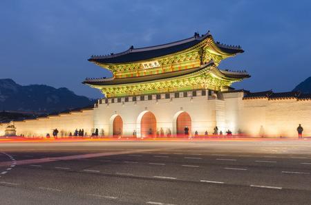 gyeongbokgung: Gyeongbokgung Palace at Nigth in Seoul,South Korea Editorial