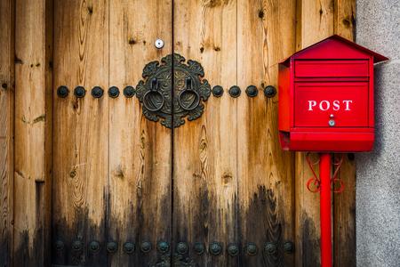 korean style house: wooden door korean style at Bukchon Hanok Village in Seoul, South Korea.