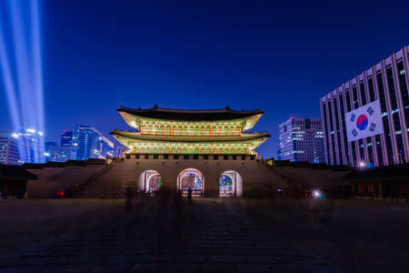 gyeongbokgung: Korea,Gyeongbokgung palace in Seoul, South Korea Editorial