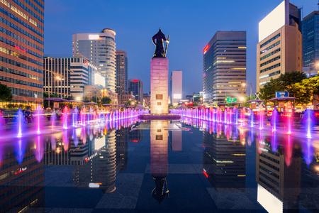 Beautifully color water fountain of Seoul City,South Korea. Editorial