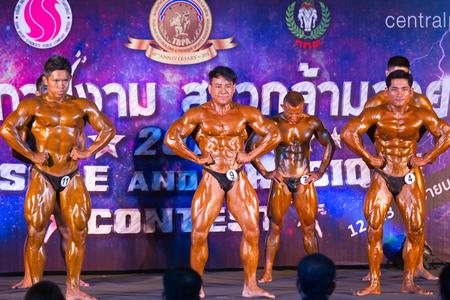 BANGKOK; THAÏLANDE - 12 au 13 septembre: culturisme Muscle de championnat et physiqye cibtest 2015 Septembre 12-13; 2015 Bakgkok; Thaïlande; THAÏLANDE - 12 au 13 septembre: Championnat de culturisme Muscle un; Éditoriale
