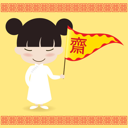 Vettore di felice ragazza asiatica in un abito bianco per Yom Kippur e in possesso di una bandiera con il simbolo di personaggi che è media senza carne per l'uso in Festival Vegetariano