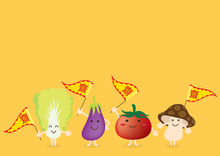 traditional festival: Vegetables cartoon character include lettuce, tomatoes, eggplant and mushrooms are hold the flag have a symbol characters that is mean without meat to celebrate the vegetarian festival. With a happy face Illustration
