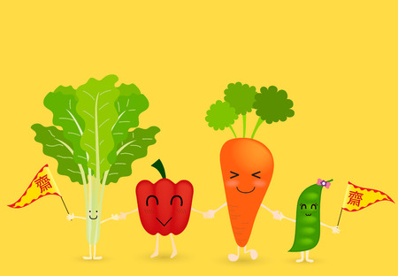 Vegetables cartoon character include carrot, bell pepper, choy and green pea are hold the flag have a symbol characters that is mean without meat to celebrate the vegetarian festival. With a happy face.