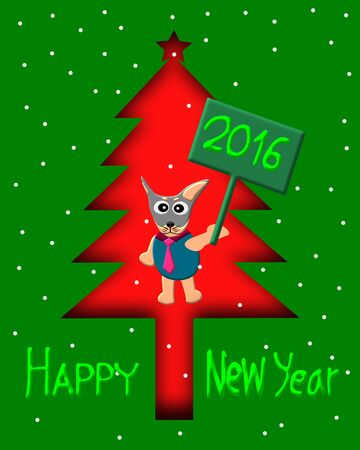 year of the dog: Greeting Card Design, Happy New Year Dog in Christmas tree, Happy New Year Card 2016, illustration