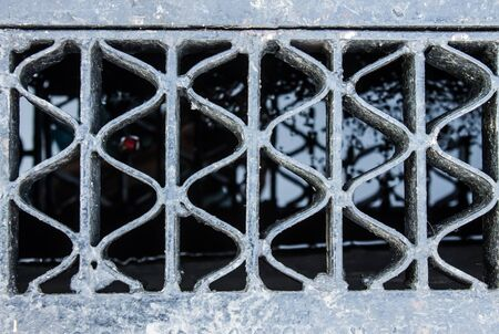 to grate: Drain grate Stock Photo