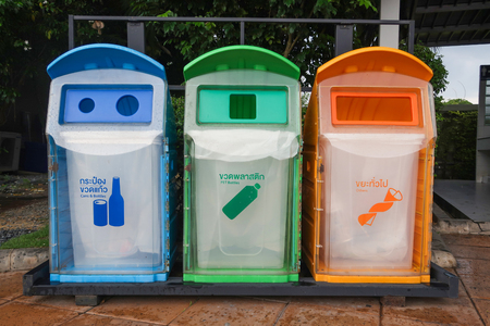 rash can be separated to make it easier to separate waste, recycle waste and reduce global warming.
