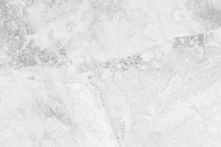 white marble wall pattern background floor.