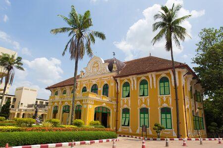 chao phraya: july 10,2015 Chao Phraya Abhaibhubejhr Hospital in prachinburi,Thailand