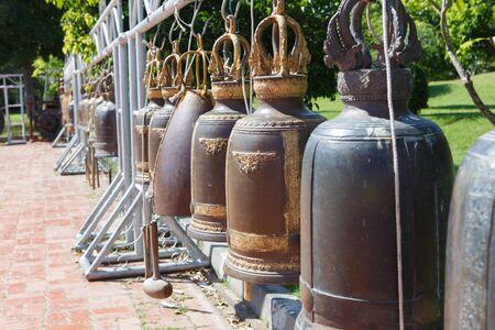 Gong: Gong set