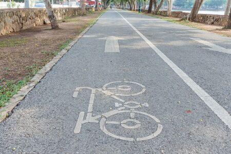 road bike: Road Bike