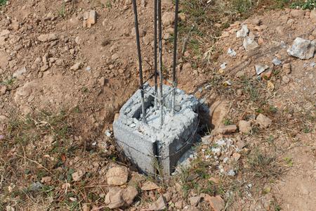cement pole: The cement pole Stock Photo