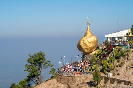 monasteri: Kyaikhtiyo pagoda, Golden Rock, Myanmar
