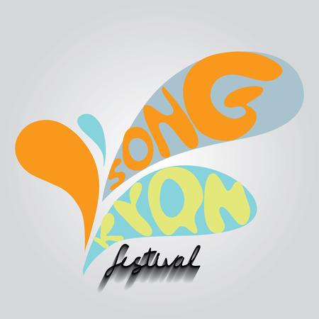 songkran: Typo vector with word songkran
