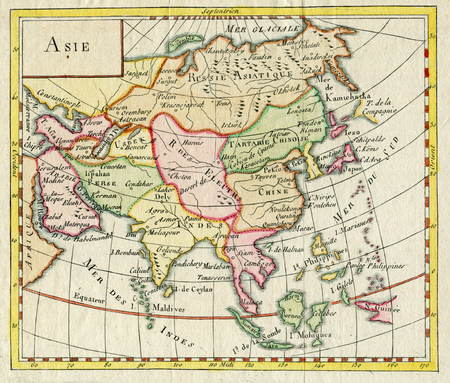 Antique Map of Asia  shows India Russia Japan 1750