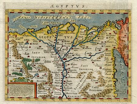 Very Rare Ptolemy Map  of  Egypt in  1598