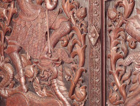 carved: Wooden carved door