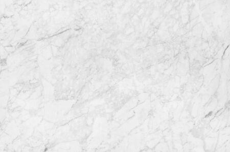 白い大理石のテクスチャ背景に詳しい明るい構造とデザイン アート作品、白い石の自然なパターンの豪華な抽象的な大理石のテクスチャが高解像度