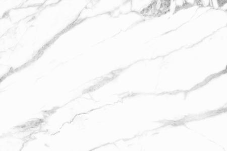 Weiße Marmorbeschaffenheit im natürlichen Muster mit hoher Auflösung für Hintergrund- und Designkunstwerk. Weißer Steinboden. Standard-Bild