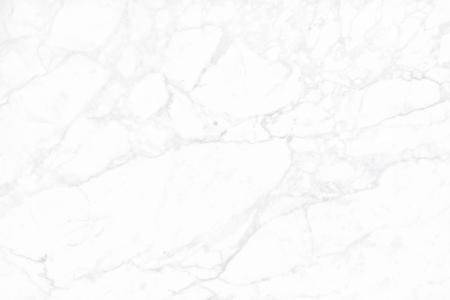 Textura de mármol gris blanco en patrón natural con alta resolución para trabajos de arte de fondo y diseño. Suelo de gres porcelánico.