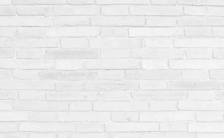 White grey brick wall texture background with old dirty and vintage style pattern.
