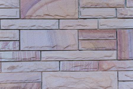 coarse: Brick wall