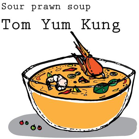 food: food cartoon vector Illustration