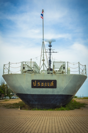Battleships to Be Decommissioned in Thailand, Remembrance Luang Prasae Battleship