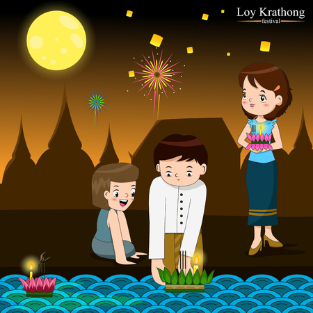 loy: Loy Krathong festival in Thailand, people bring banana leaves vessel with candle and joss sticks floating on river Illustration