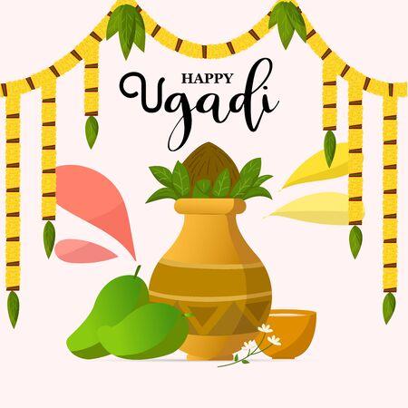 Ugadi indian festival, New Year Festival Ugadi