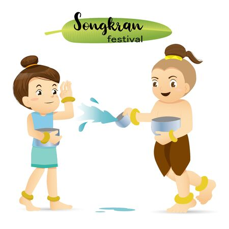 Songkran Festival, New Year's Day in Thailand, the celebration of the buddhist New Year. Stock Illustratie
