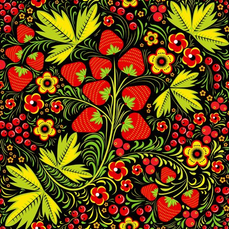 slavic: Seamless pattern in floral folk tradition with berries on black Illustration