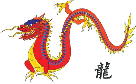 Red dragon Stock Vector - 3660367