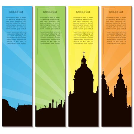 horizontally: Colorful city silhouette vector banner set