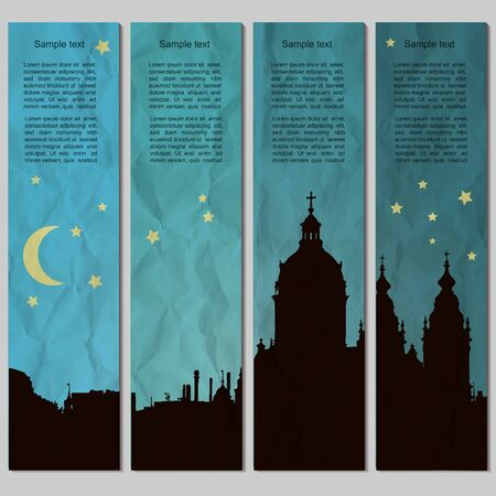 Night city silhouette vector banner set with grunge paper Vector
