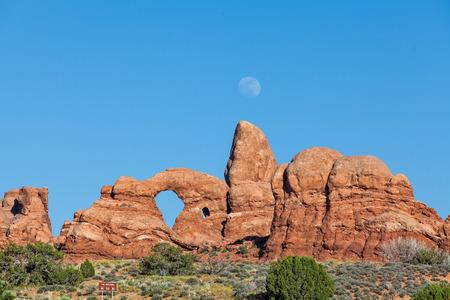 turret: Moonrise Over Turret Arch Stock Photo