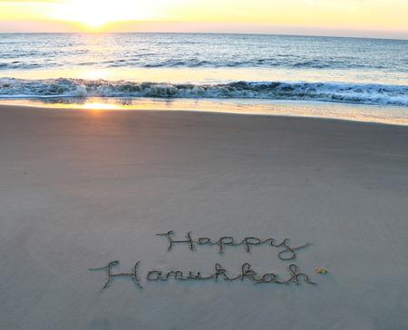 Happy Hanukkah